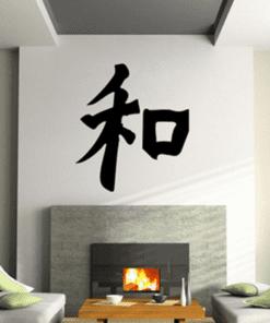 kanji symbols wall decals